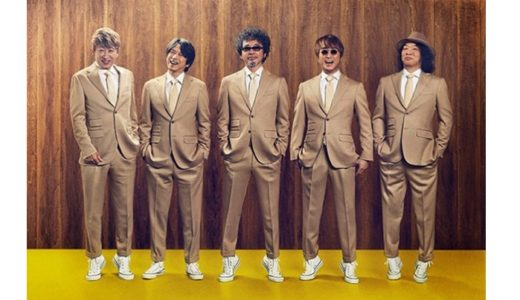 【百が如く】ユニコーン100周年ツアーをたった800円で見る裏技とは!?
