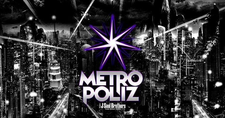 """【まだ間に合う】MUSIC ON! TVで放送する「三代目 J Soul Brothers LIVE TOUR 2016-2017 """"METROPOLIZ""""」をたった800円で視聴する裏技とは?"""