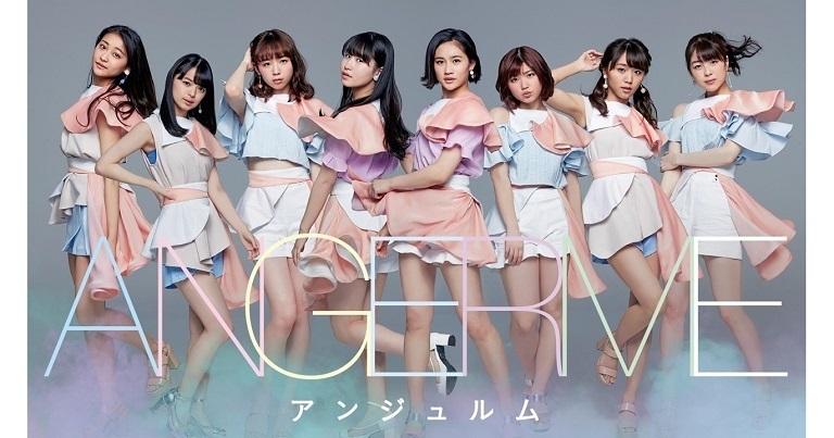 アンジュルム STARTING LIVE TOUR SPECIALをたった800円で見る裏技とは!?