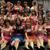 SKE48コンサート炎の関東ツアー2019~皆さん長らくお待たせしました~をたった800円で見る裏技とは!?