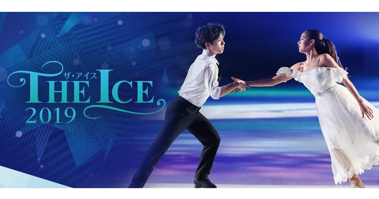 【多】THE ICE 2019 完全版をたった800円で見る裏技とは!?