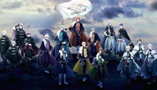 M-ON! SPECIAL 「アイドリッシュセブン」 ~REUNION~をたった800円で見る裏技とは!?