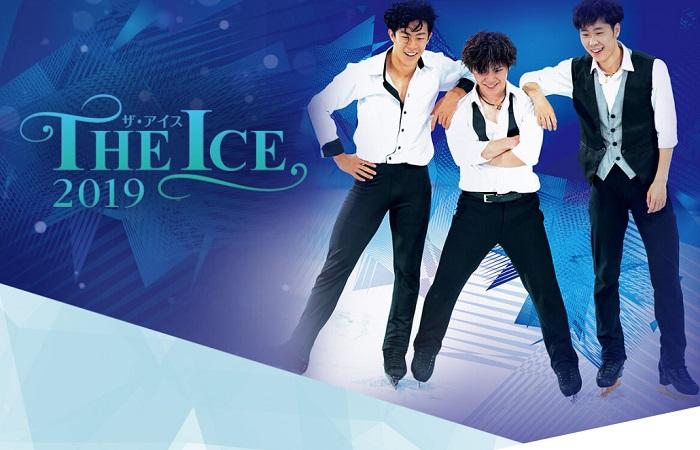 【多】THE ICE 2019 完全版を自宅のテレビで視聴する方法はコレしかない!