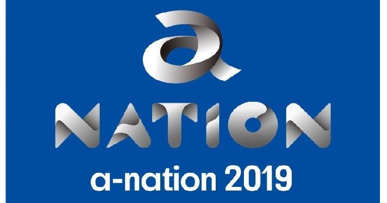 テレビ独占生中継! a-nation 2019とa-nation 2018 ライブスペシャルをたった800円で見る裏技とは!?