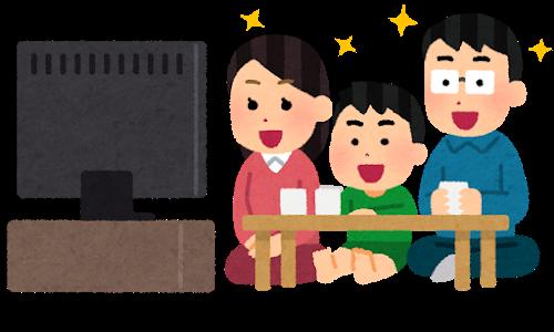 【全部無料】台風の日は家でゆっくり映画・ドラマを見よう!
