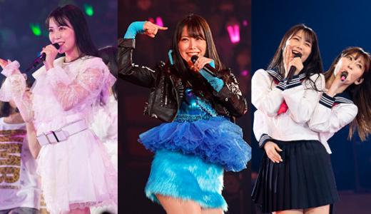 【まだ間に合う】テレ朝チャンネル1で放送するNMB48 白間美瑠卒業コンサートをたった800円で視聴する裏技とは?