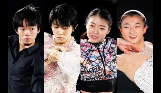 【まだ間に合う】TBSチャンネル2で放送するフィギュアスケート  Dreams on Ice 2021をたった800円で視聴する裏技とは?