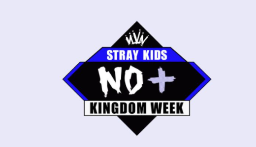 【まだ間に合う】Mnetで放送する「Stray Kidsと過ごす7日間! KINGDOMWEEK」をたった800円で視聴する裏技とは?